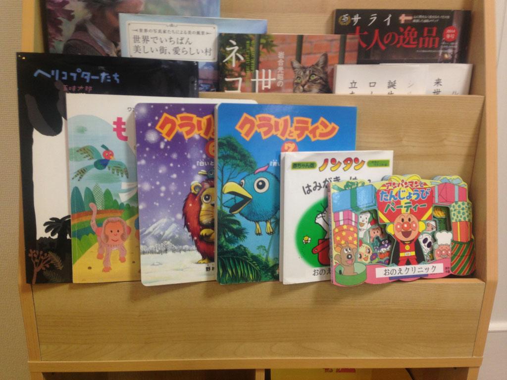 子供向けの本