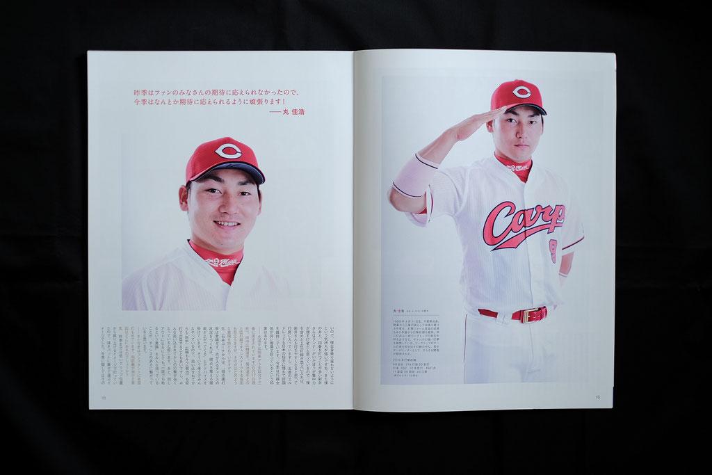 広島 akiko photography フォトグラファー カメラマン 写真 中野章子 広島東洋カープ 丸選手