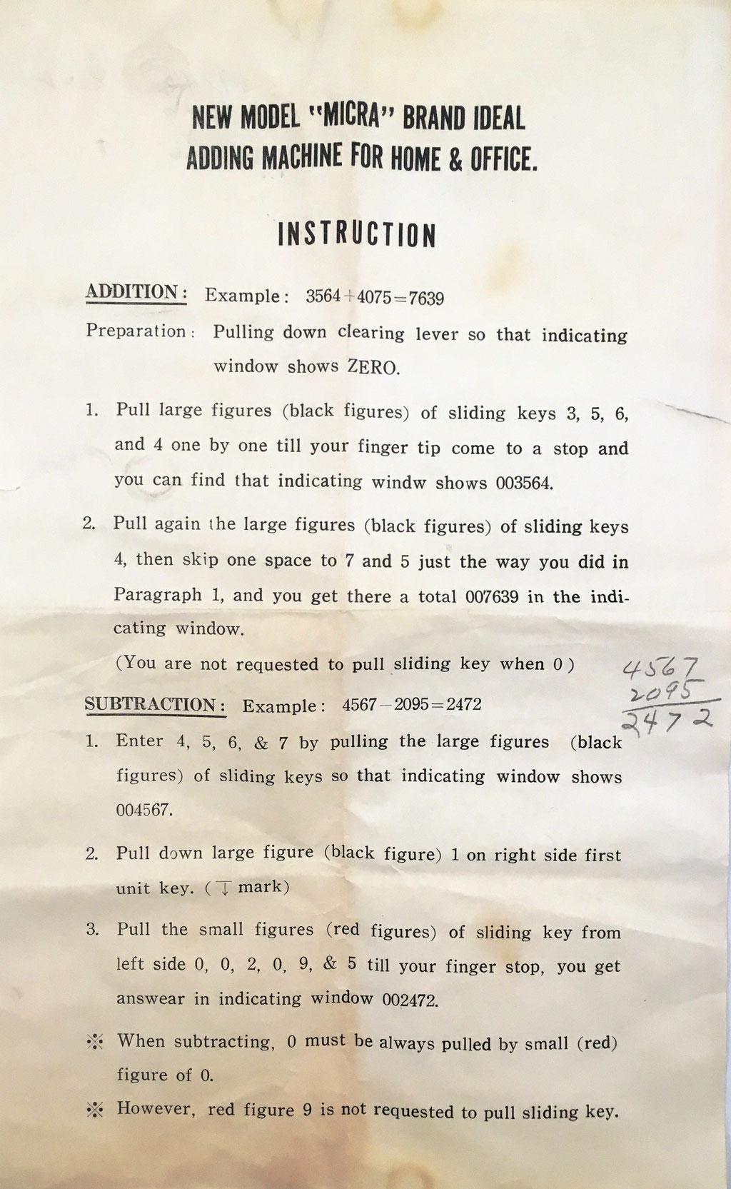 Hoja de instrucciones de la sumadora MIKKURA ADDER (MICRA)