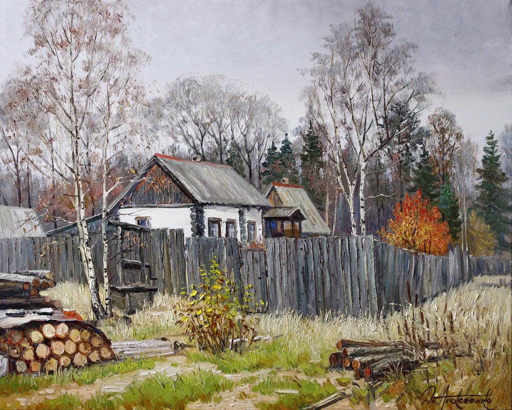 """""""Осенний кордон"""" Х.,м. 80х100 2018 г."""