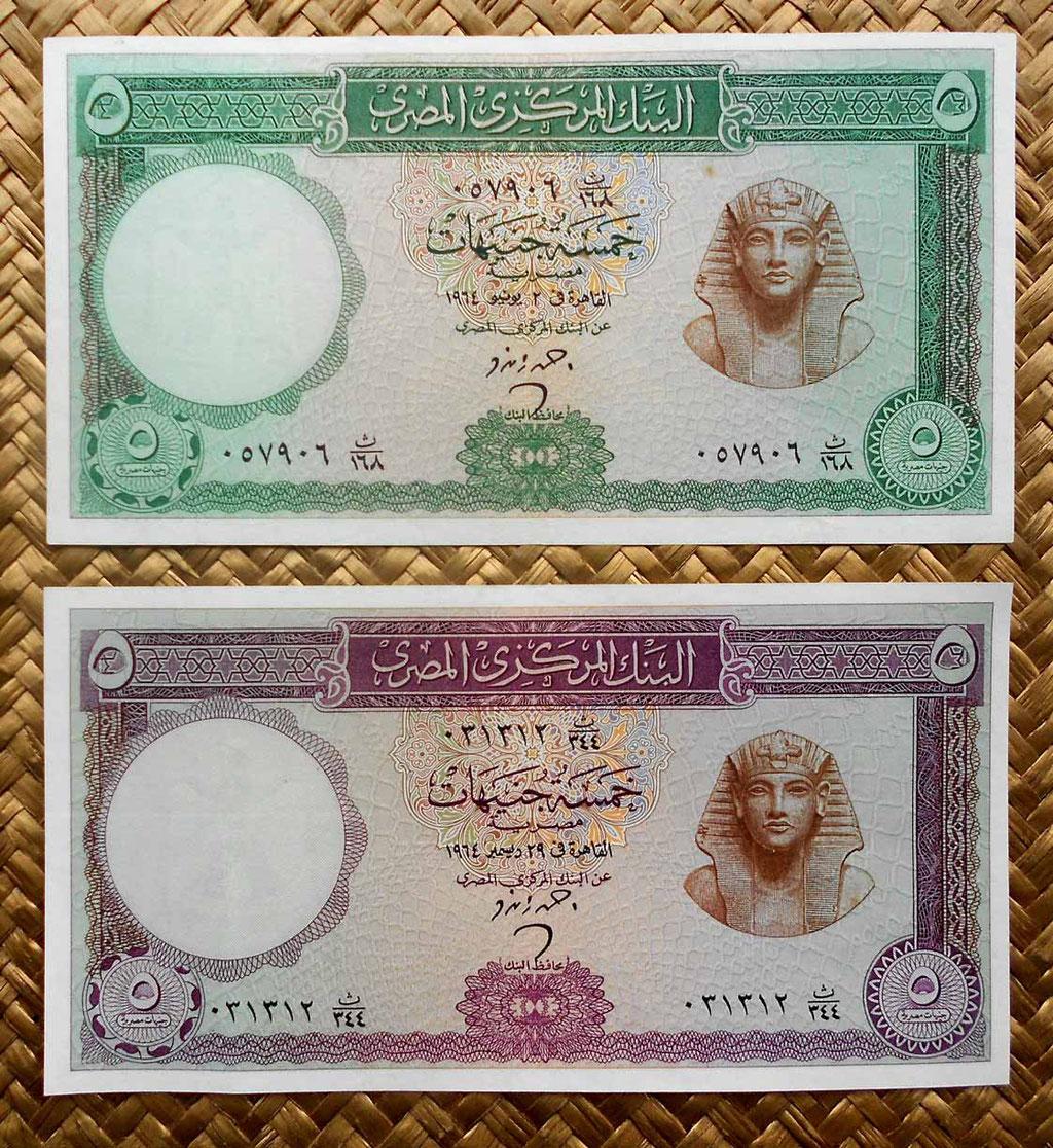 Egipto 5 libras serie 1961-64 pick. 39 vs. serie 1964-65 pick. 40 anversos