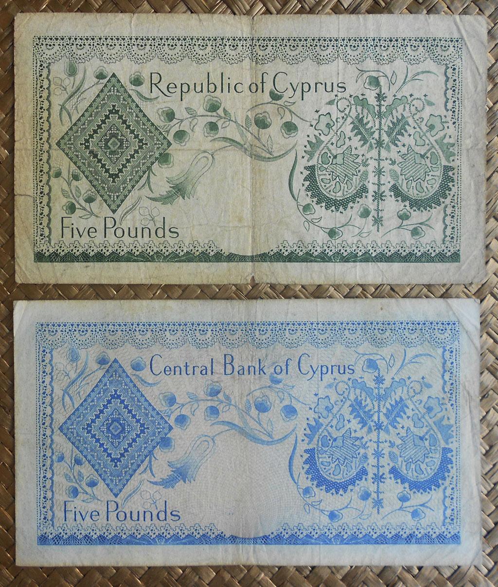 Chipre 5 libras 1961 vs. 1972 -Bordados y encajes- reversos