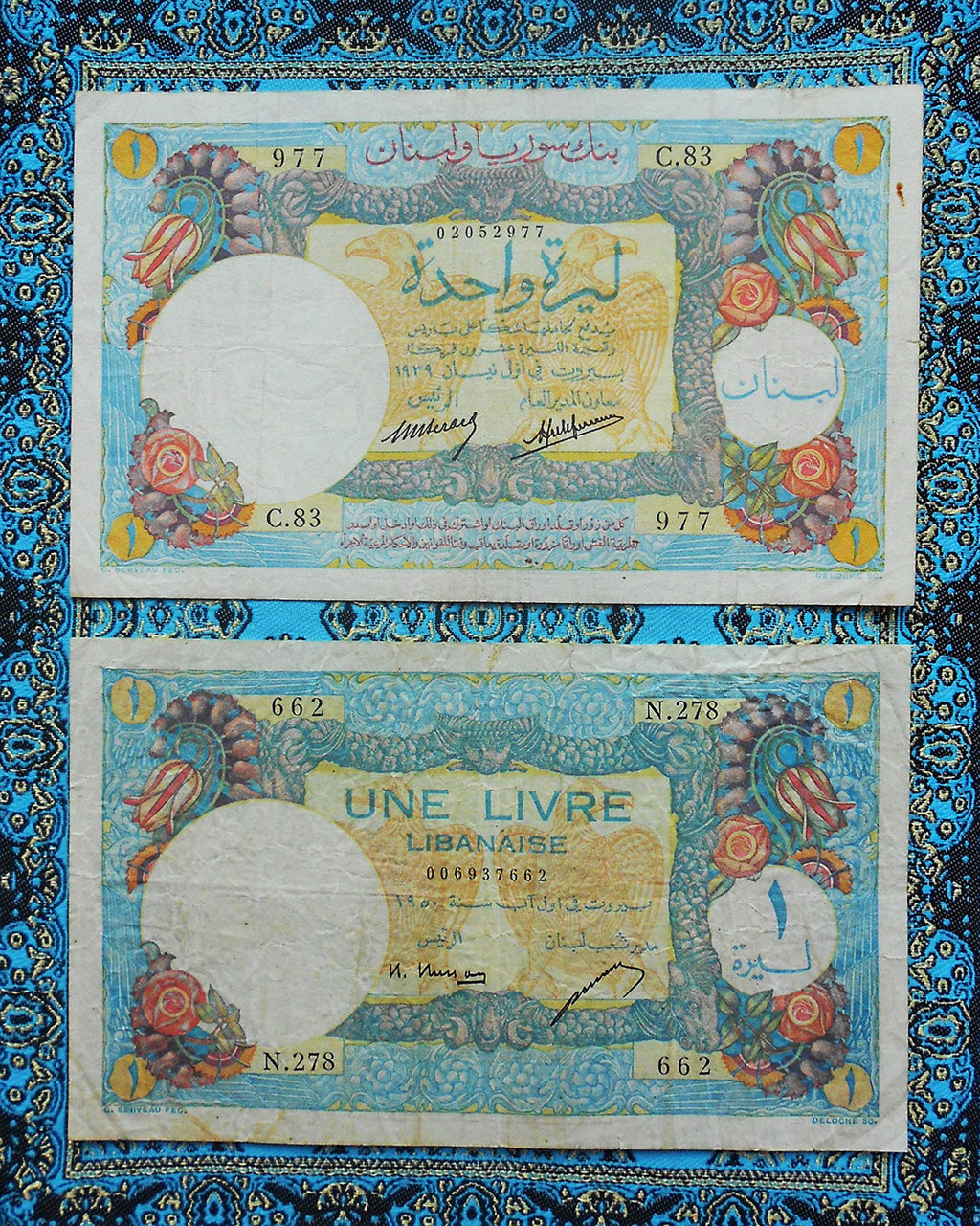 Libano 1 libra 1939 vs. 1 libra 1950 anversos