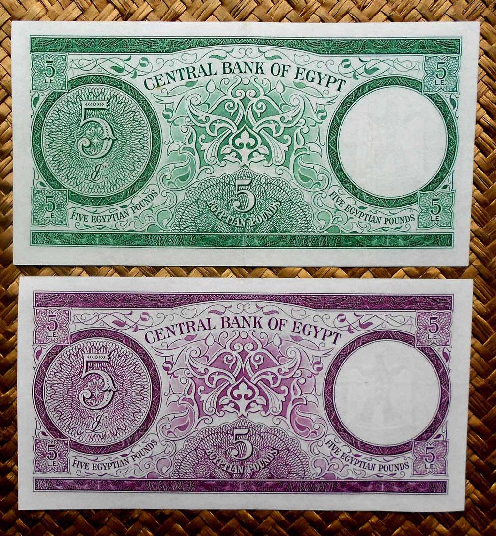 Egipto 5 libras serie 1961-64 pick. 39 vs. serie 1964-65 pick. 40 reversos