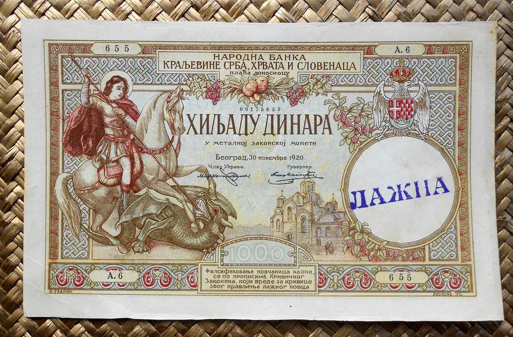Reino de Serbia, Croacia y Eslovenia 1000 dinares 1920 anverso