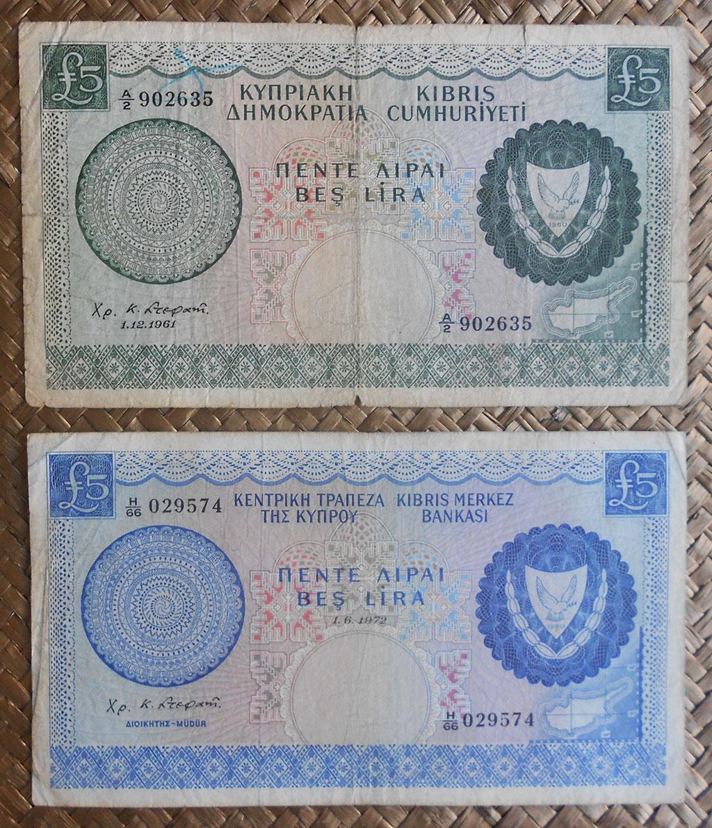 Chipre 5 libras 1961 vs. 1972 -Bordados y encajes- anversos