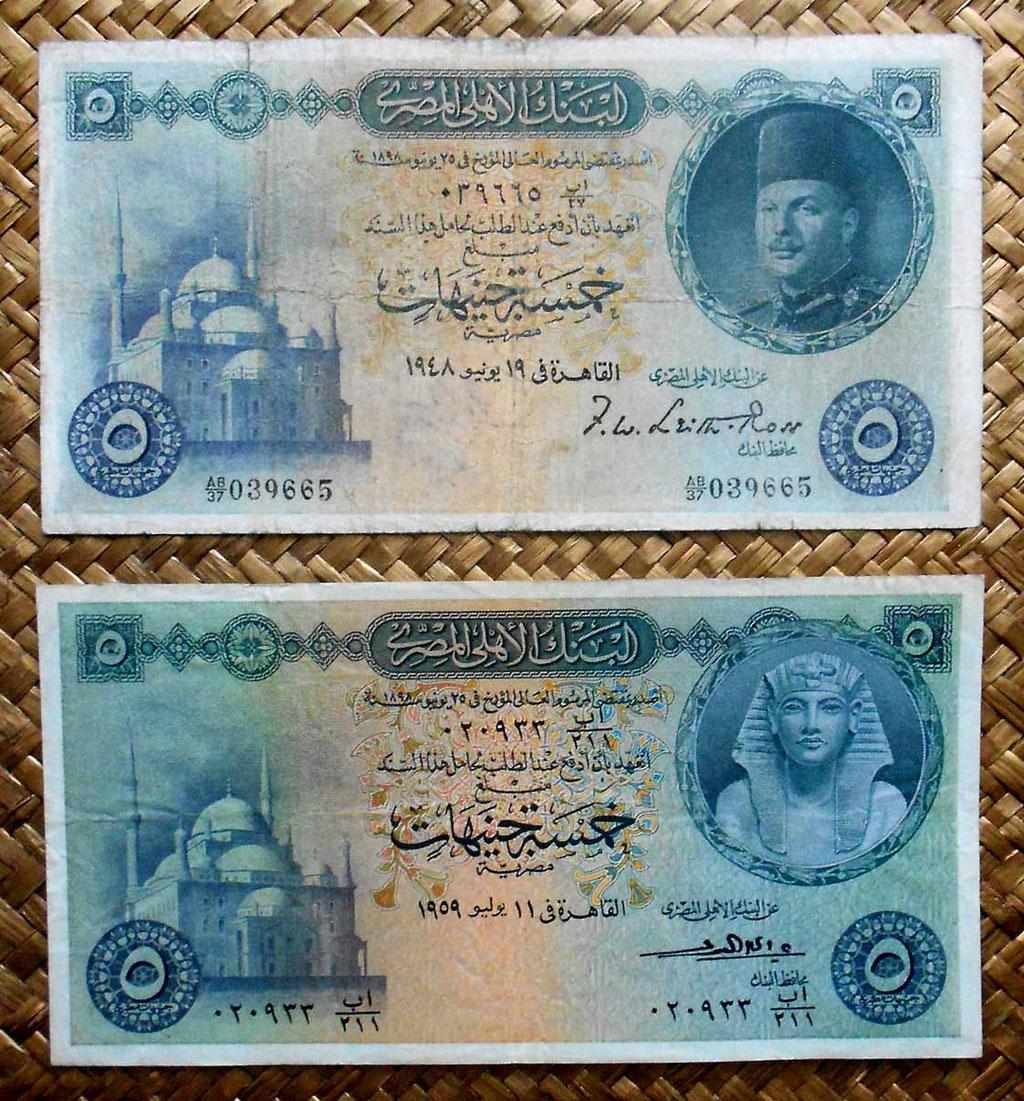 Egipto 5 pounds 1952 vs 5 pounds 1959 anversos