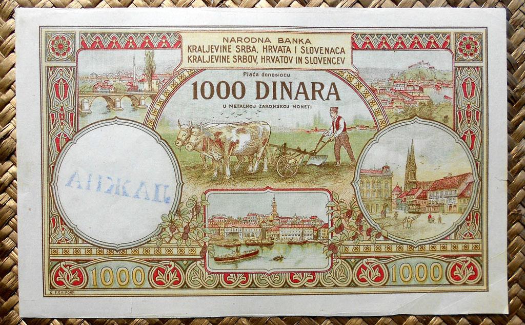 Reino de Serbia, Croacia y Eslovenia 1000 dinares 1920 reverso