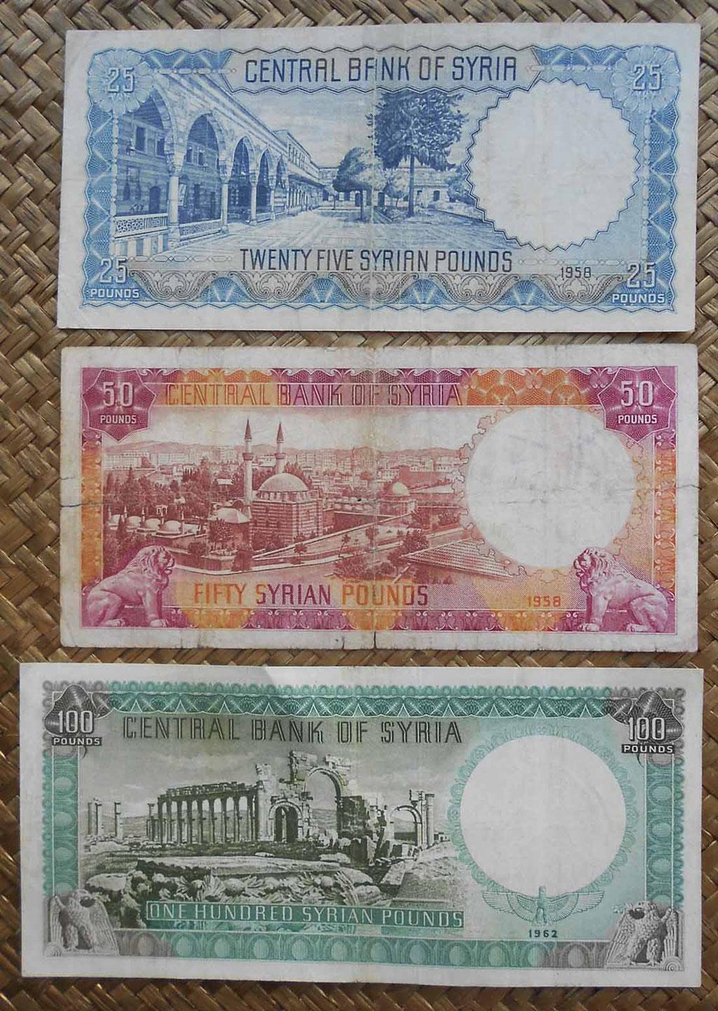 Siria pounds -Recolección algodón 1958-1962 reversos
