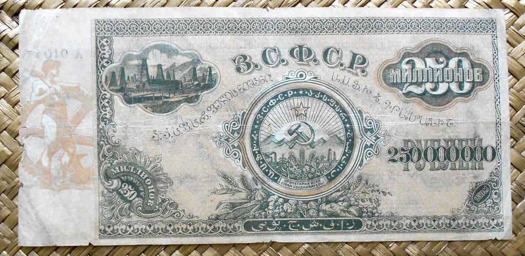 Rusia 250.000.000 rublos 1924 Transcaucasia reverso