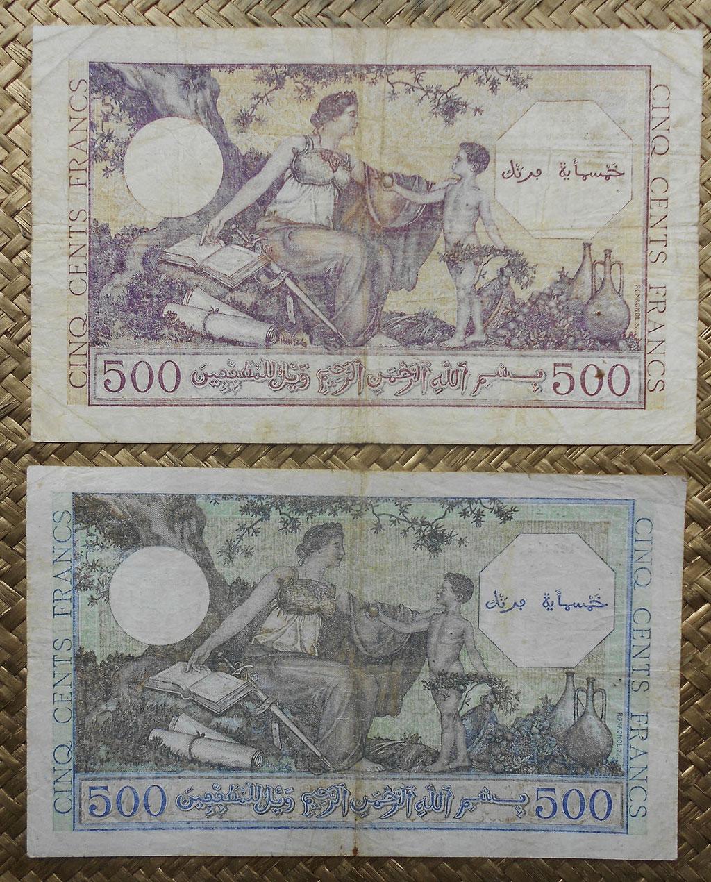 Argelia colonial 500 francos 1944 vs. 1943 -Alegorias reversos