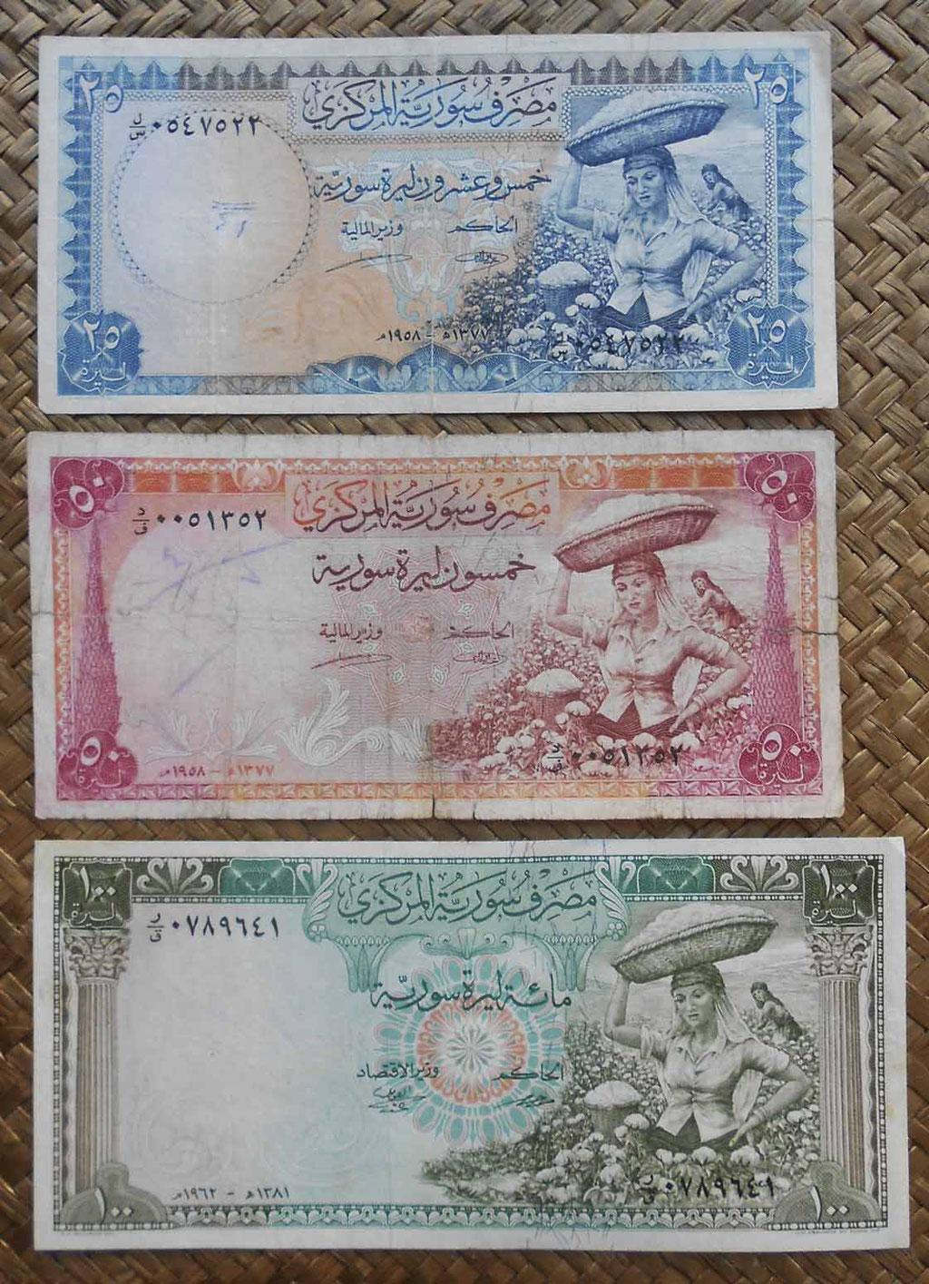 Siria pounds -Recolección algodón 1958-1962 anversos