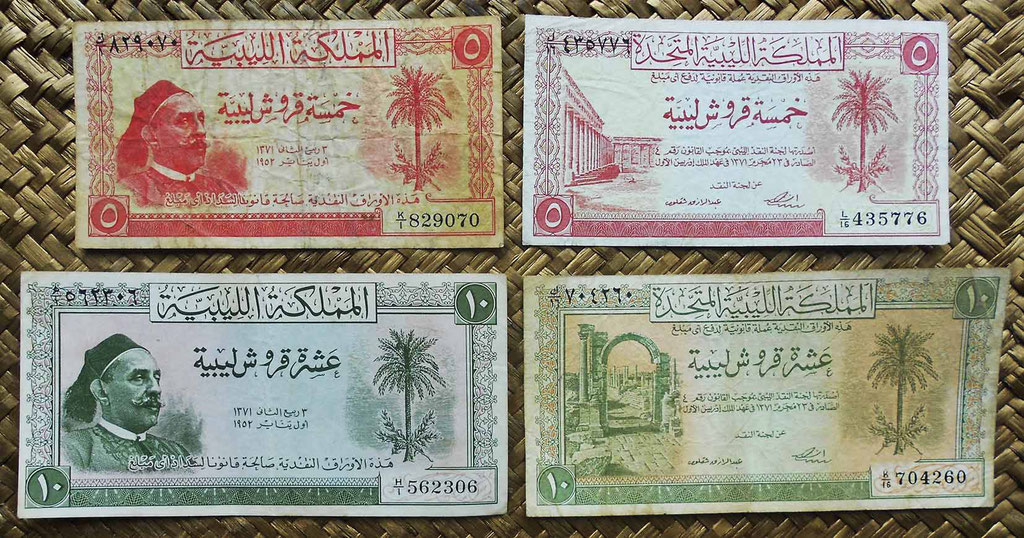 Libia 5 y 10 piastras 1951-1952 rey Idris I anversos