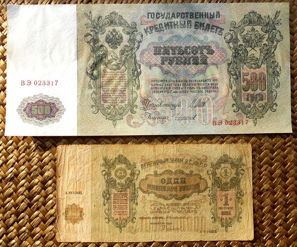 Rusia 500 rublos 1912 vs. Transcaucasia 1.000.000.000 rublos 1924 anversos