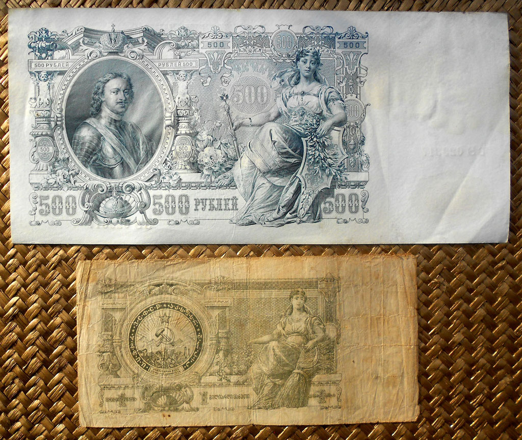 Rusia 500 rublos 1912 vs. Transcaucasia 1.000.000.000 rublos 1924 reversos