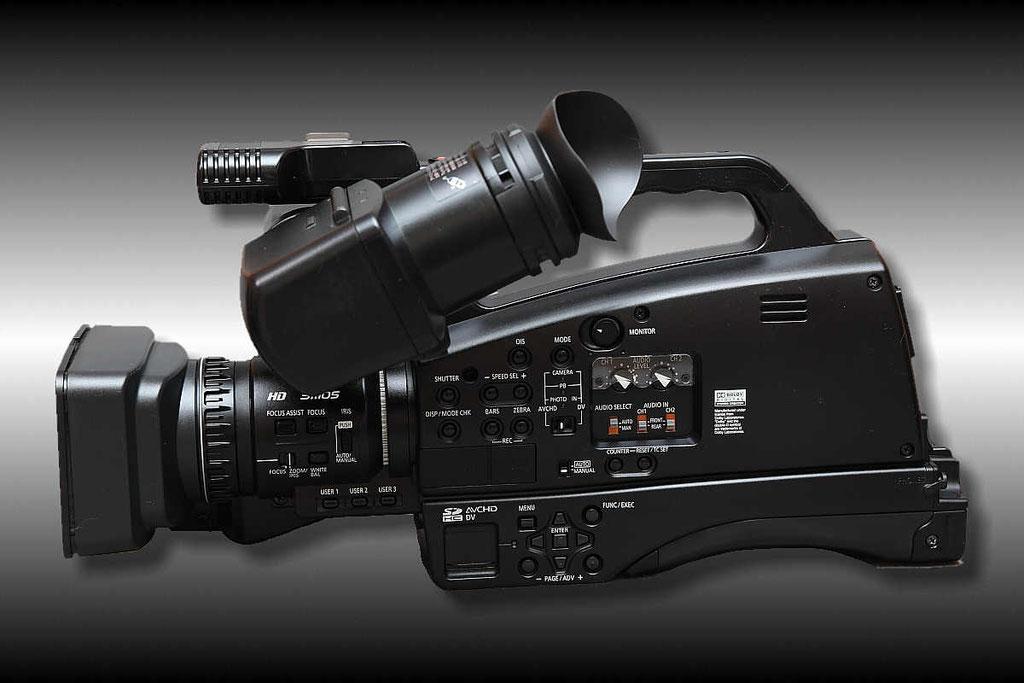 Das ist meine ganz neue Kamera . . .