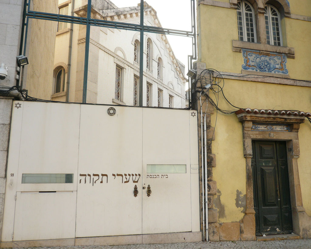 Lisbon Synagogue. Synagogue de Lisbonne