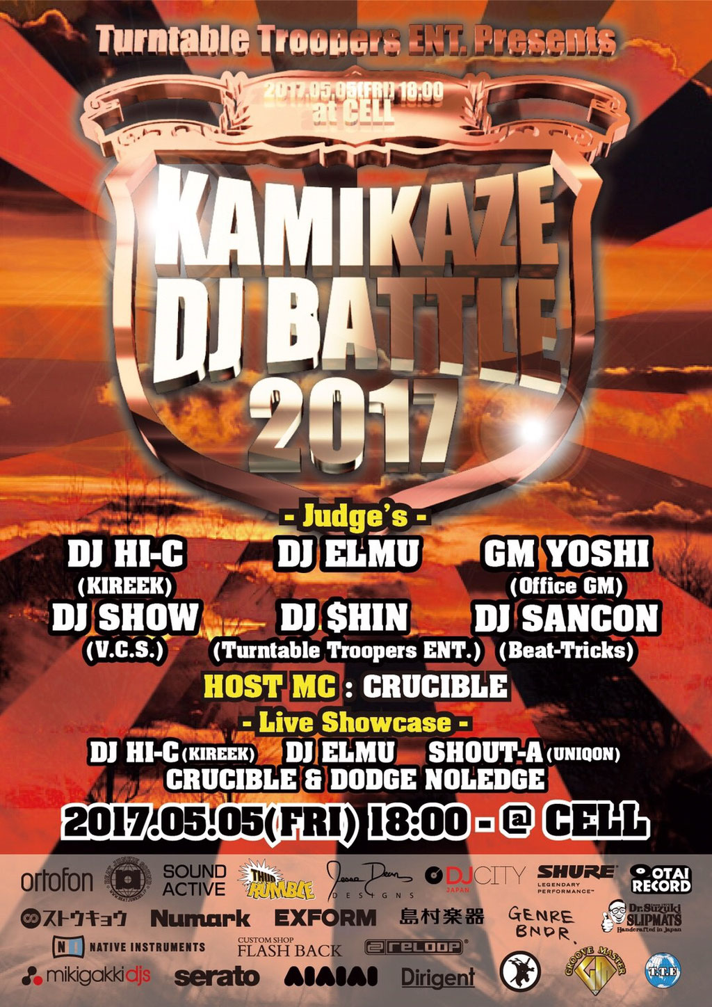 Kamikaze dj battle 2017