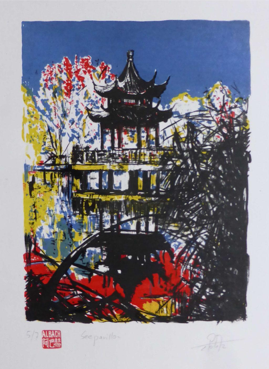 Chinesischer Garten in Weißensee,Seepavillon, Mehrfarbalgrafie, 2012