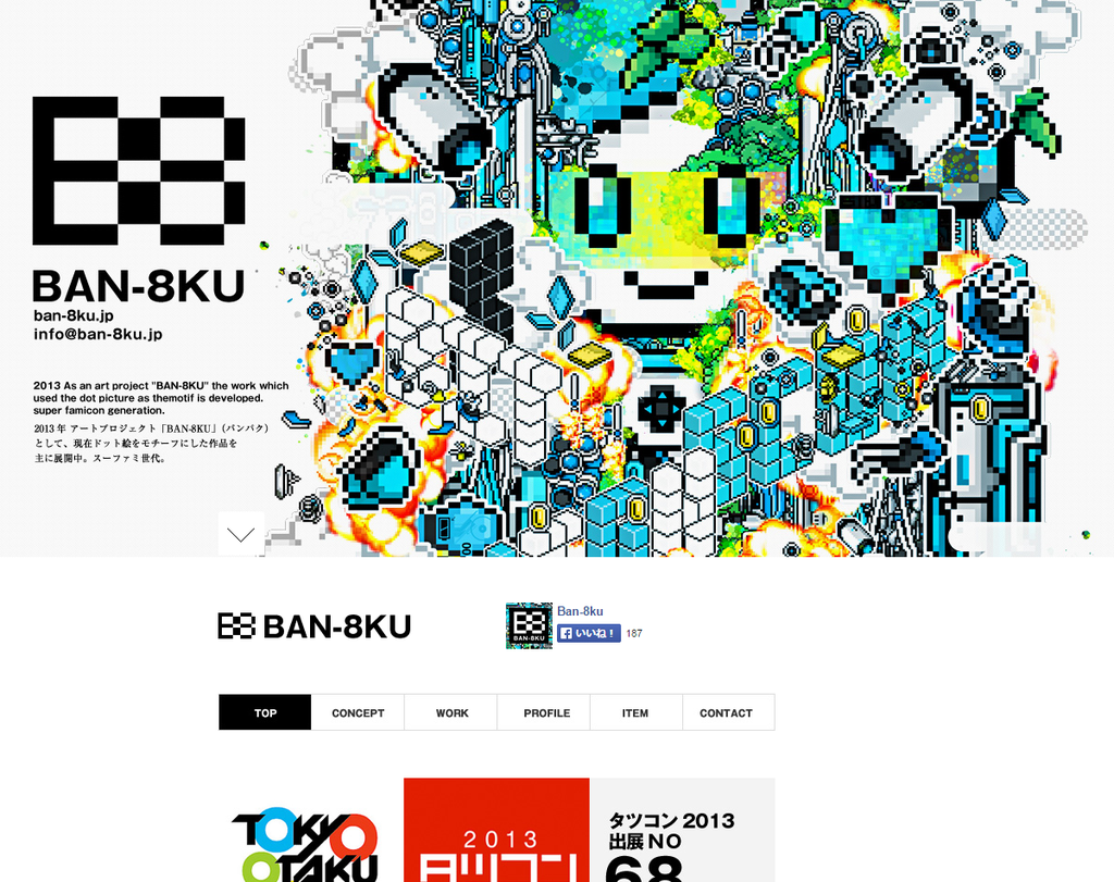 【 ban-8ku 】 http://ban-8ku.jimdo.com/