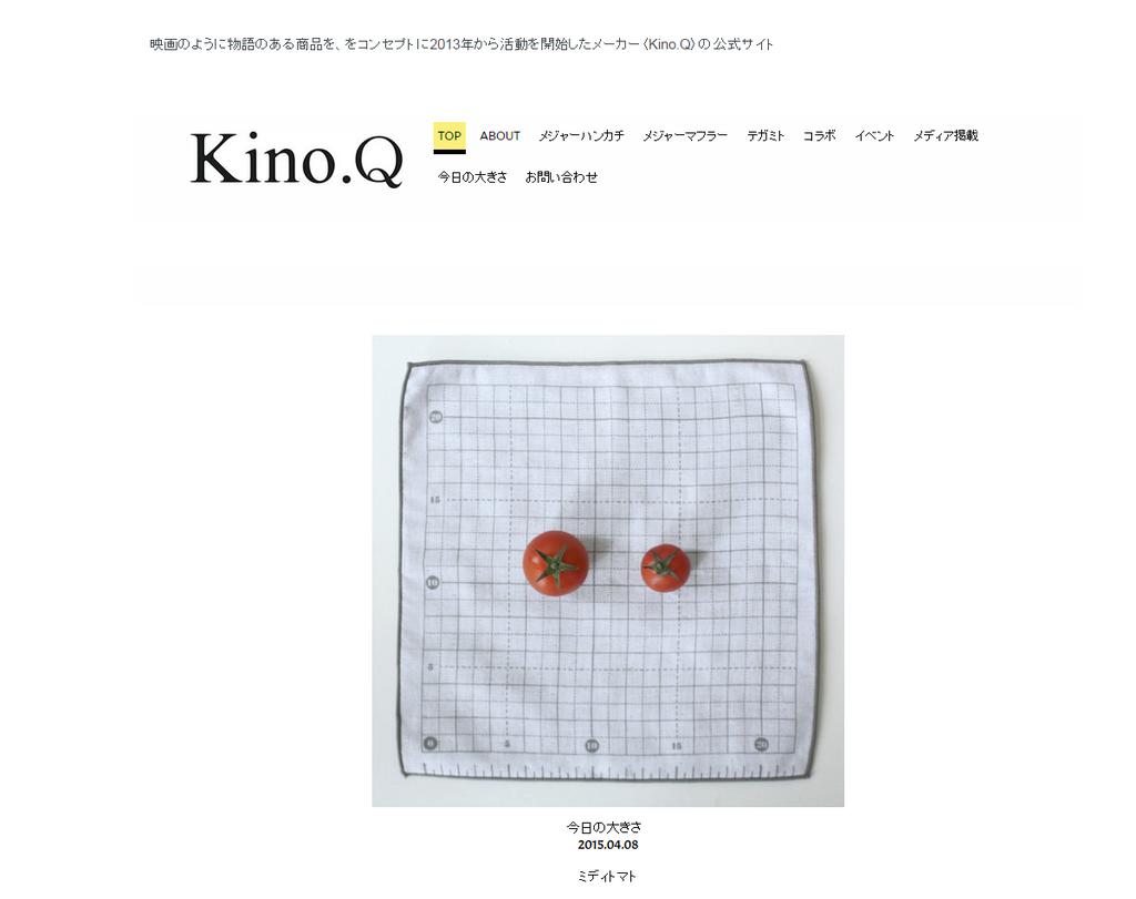 【 Kino.Q 】 http://kinoq.jimdo.com/
