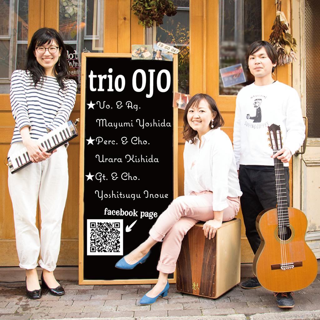 trio OJO