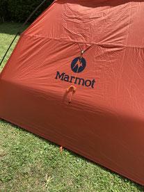 Marmot Alvar UL 3P