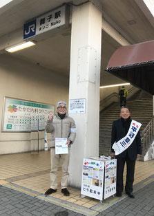 4月2日 舞子駅 5:59