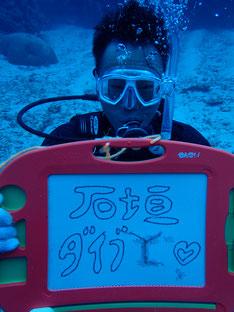 石垣島でのんびりダイビング「ダイビング講習終了」ヒートハートクラブ