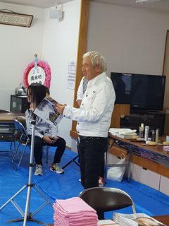 古里オサム 先生(東京)を招いて、鹿児島早苗会の2019年11月期の講習会が開催された。(2019.11.11)