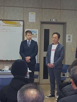 坂本久文中央講師(福岡)を招いて、宮崎県理容組合講習が開催された(2020.01.27)