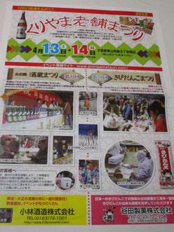 おとなり谷田製菓さんの出来たて「きびだんご」は、おススメ!!!柔らかさが違います♪