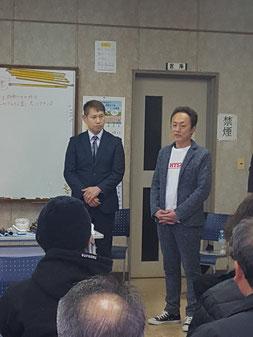 福岡から坂本久文中央講師を招いて、宮崎県理容組合講習が開催された(2020.01.27)