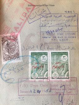 Stempel, Reisepass, Passstempel, coole, außergewöhnliche, Pass, seltene, entfernte Orte, Syrien, Visum