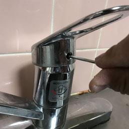 インスペクション 混合レバー水栓調整