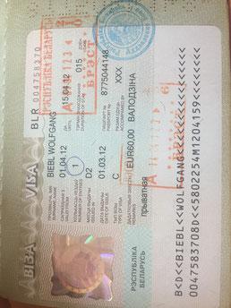 Stempel, Reisepass, Passstempel, coole, außergewöhnliche, Pass, seltene, entfernte Orte, Belarus, Weißrussland, Visum