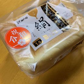 神戸屋の生食パン「絹」