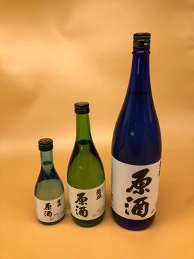 津屋崎の地酒「豊盛 原酒」