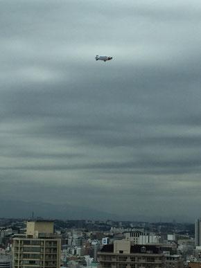 ▲久しぶりに、飛行船を見た。