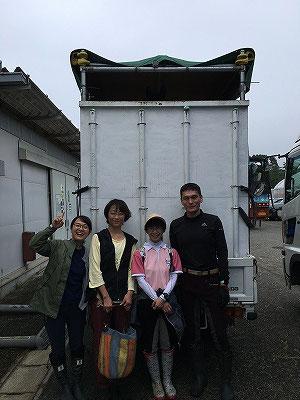全日本馬場2019