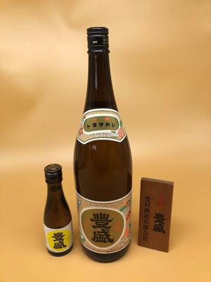 津屋崎の地酒「豊盛 上撰」