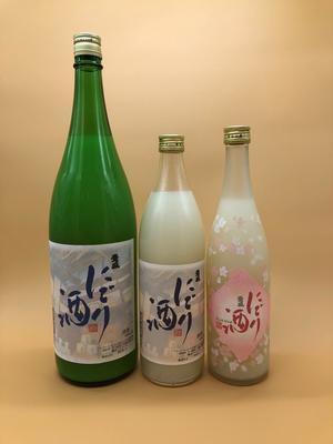 津屋崎の地酒「豊盛 にごり酒」