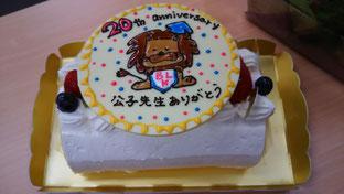 フルーツたっぷりで真心のこもったケーキ、ありがとうございました。