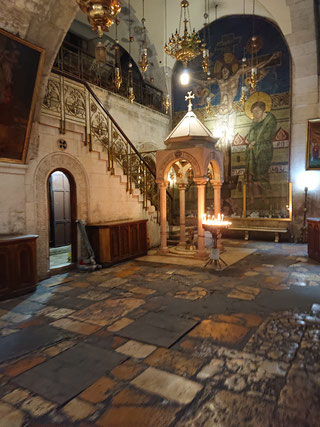 The Armenian Apostolic Chapel