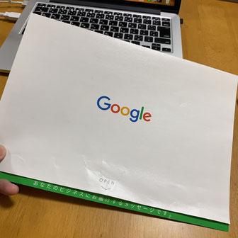 Googleからのメッセージ文書