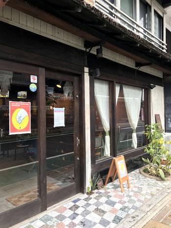 多治見市 本町 オリベストリート 駐車場 カフェ 喫茶店 カレー タネヲマク たねをまく 南インド料理 インド雑貨 レモン