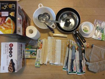 今回用意した道具たち(センシティブな方のために、念のため今後もハラームに触れない予定)