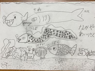 娘が描いた魚など