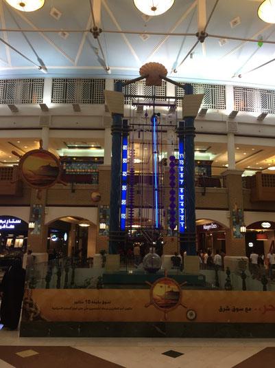 Reisebericht, Reiseblog, Sehenswürdigkeiten, Attraktion, Kuwait, Uhr, Wasseruhr, Souq Shark