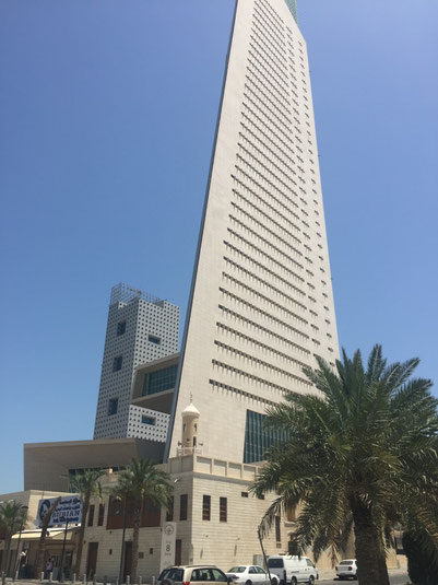 Kuwait, Bank of Kuwait, Golf Road, Reisebericht, Reiseblog, Sehenswürdigkeiten, Attraktion